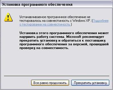 http://download.altamisoft.ru/download/resources/AVK_cameras_en/DCM/attention_en.png
