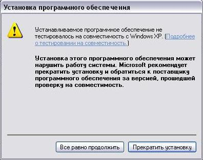 http://download.altamisoft.ru/download/resources/AVK_cameras_en/UCMOS/attention_en.png